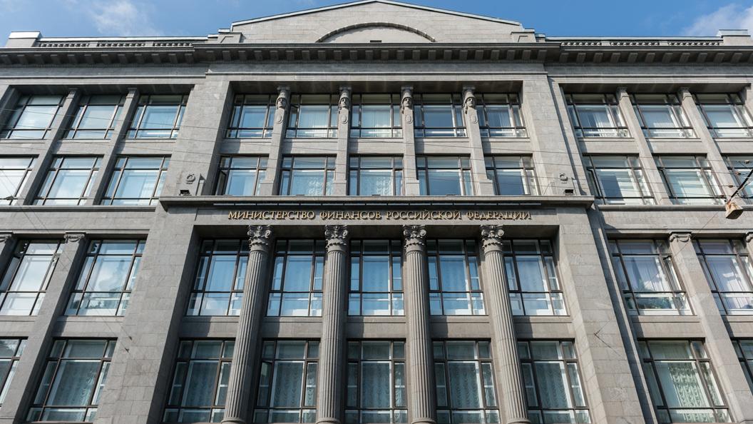 РФ значительно увеличила вложения вгособлигации США
