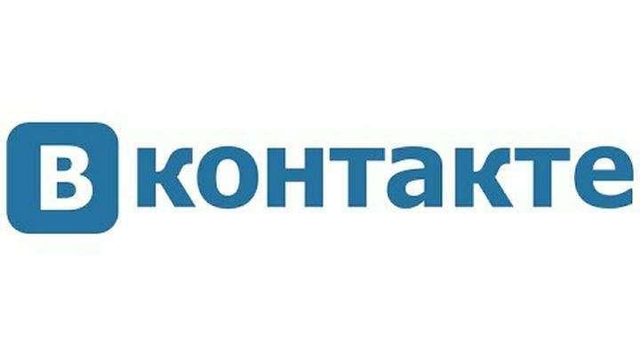 В соцсети ВКонтакте произошел массовый сбой