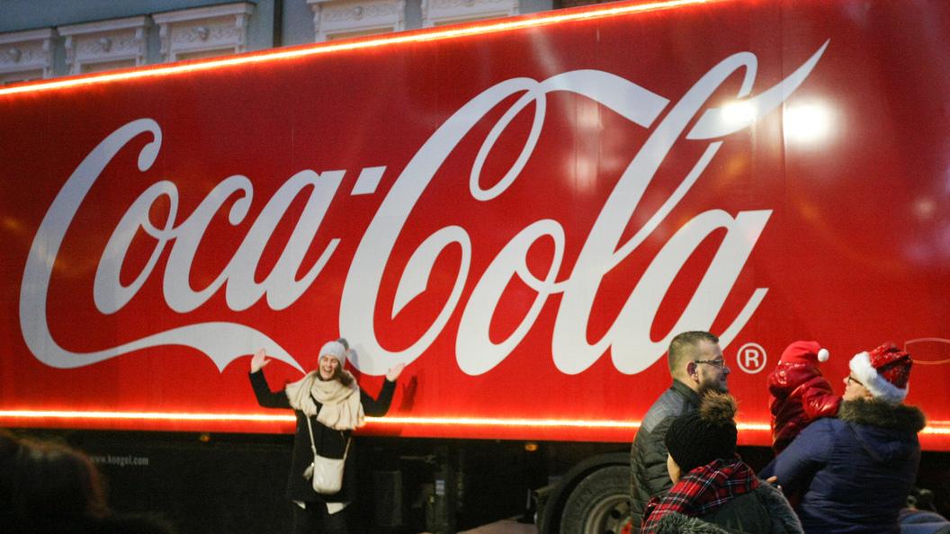 Чистая прибыль Coca-Cola упала загод в5 раз