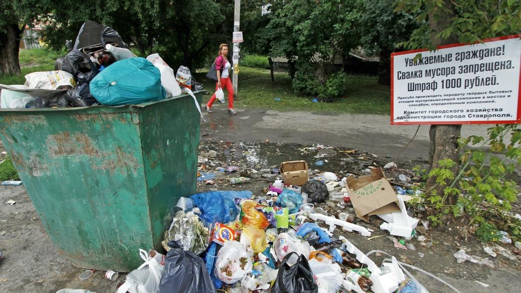 А будут отказываться- отключим газ В Подмосковье запрещают мусоропроводы в добровольно-принудительном порядке