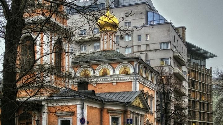 Православный календарь на 18 февраля