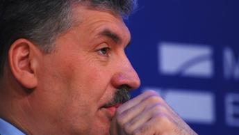 Грудинин получил билет КПРФ в Совхозе имени Ленина