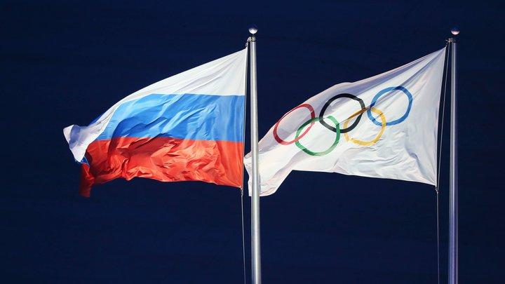 Спасибо, кэп: МОК разрешил использовать атрибутику России вне ОИ-2018