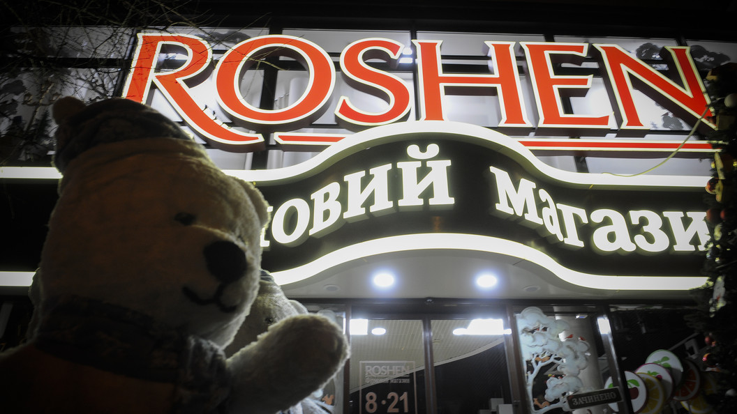ВRoshen готовы «сгноить» Липецкую фабрику, чтобы непродешевить