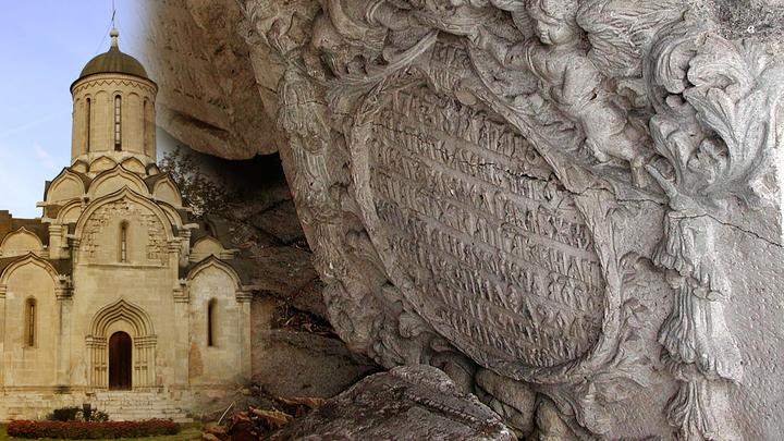 Кладбище Спасо-Андроникова монастыря: Очередной случай вандального подхода
