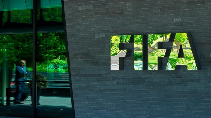 ФИФА готовит реформу трансферной системы