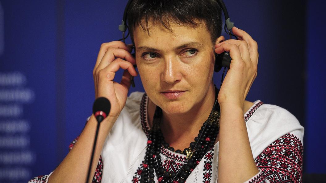 Надежду Савченко высмеяли занезнание истории и небольшой костюм