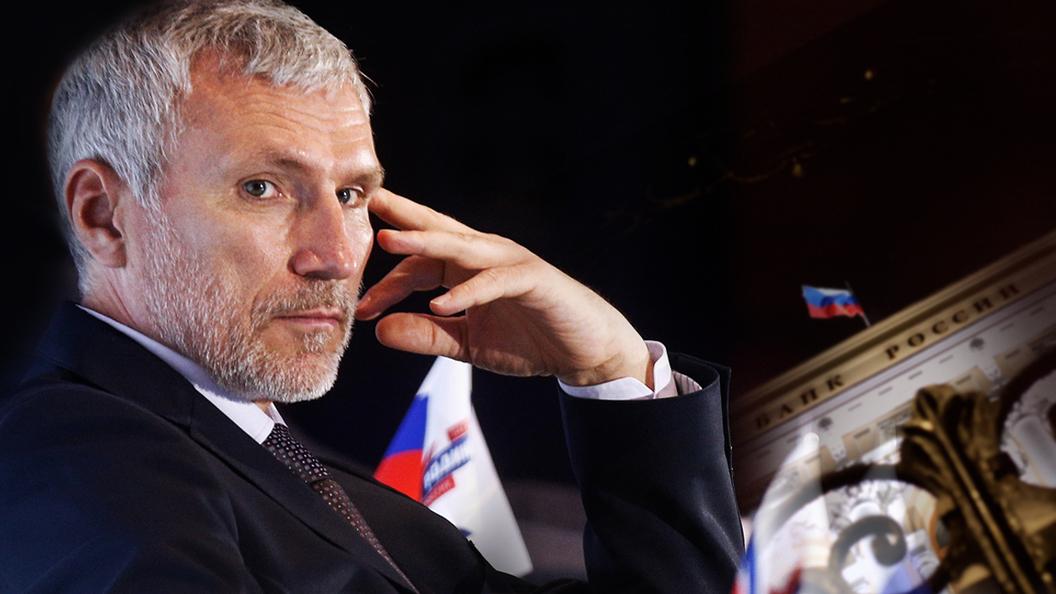 Алексей Журавлев: Центробанк утвердил новый курс рубля