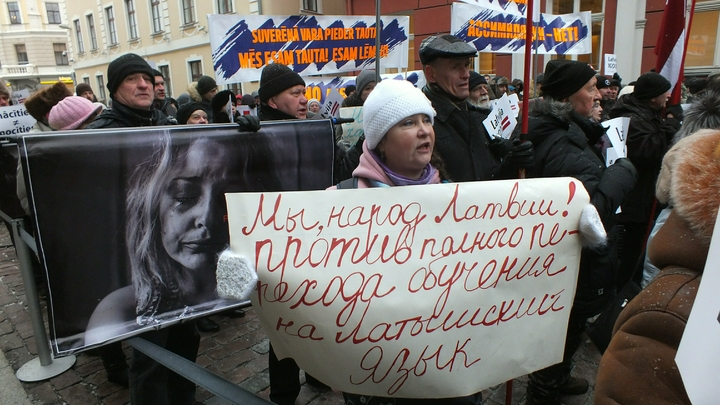В Латвии за три года собираются отучить всех русских говорить на родном языке
