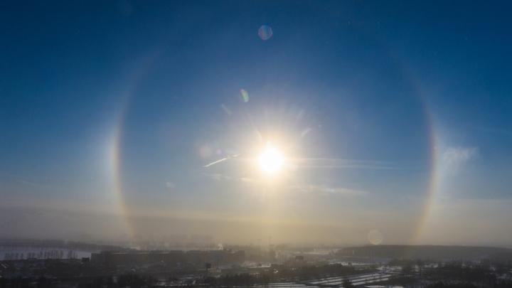 Круглая радуга поразила бразильцев - видео