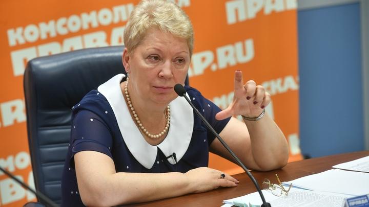 Васильева потребовала сократить число школьных олимпиад