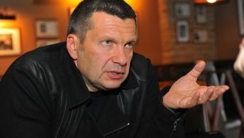 Соловьев - поляку Корейбе: Россия начинкой для европейских пирожков не станет