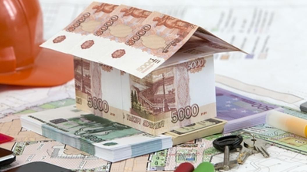 Даешь ипотеку под 7% годовых: Путин предложил снизить ставки