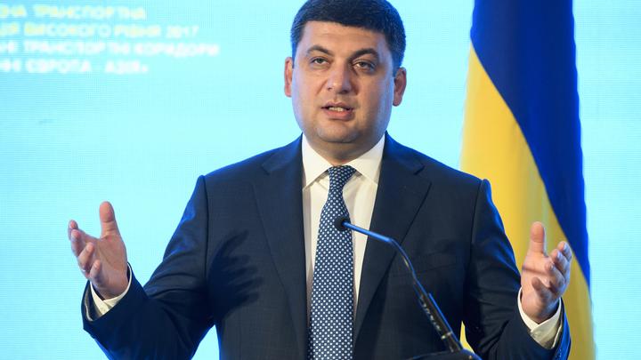 Ракета Путина попала прямиком в Гройсмана: Премьер Украины призвал бороться с Россией санкциями и гонкой вооружений