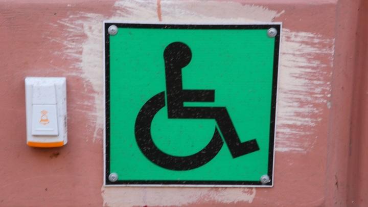 Суд встал на сторону инвалида, над которым издевался ПФР