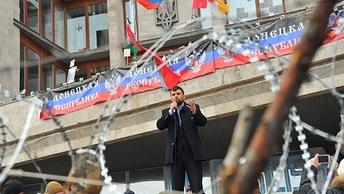 Косачев: Призыв Волкера расформировать ДНР и ЛНР противоречит Минским соглашениям