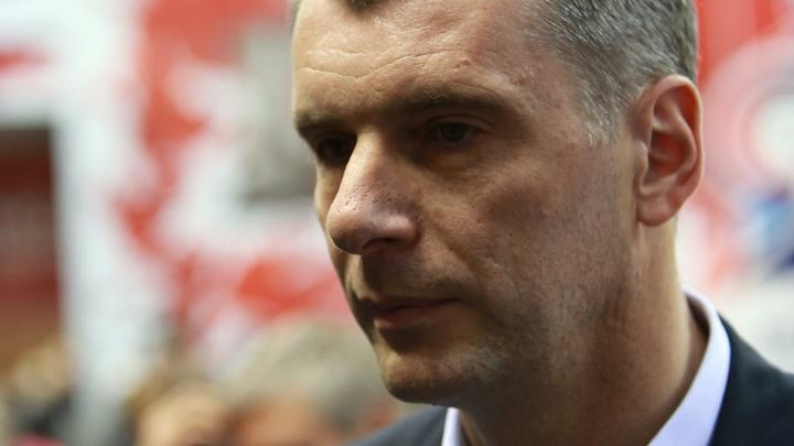 Прохоров не впечатлен: Бизнесмен отмахнулся от угроз Родченкова