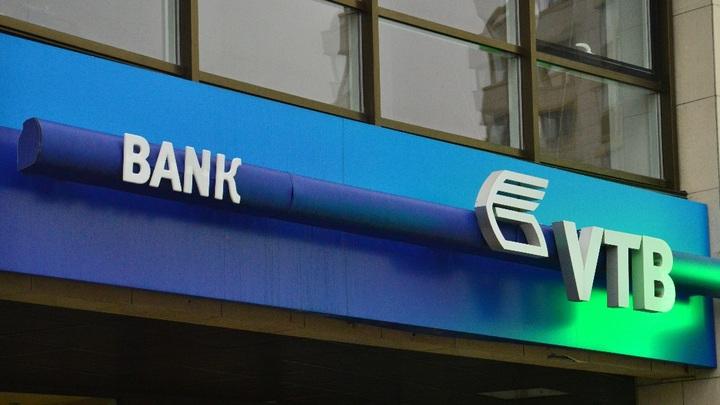 Болгарские аферы ВТБ: Cудебная тяжба вокруг Empreno Ventures Ltd