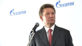 Шкура неубитого Газпрома: Нафтогаз радостно подсчитывает деньги, которые никогда не получит с России