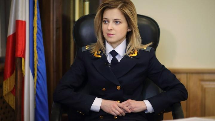 Была у меня в гостях: Поклонская вспомнила, как Собчак приезжала в Крым, не спрашивая разрешения у Киева