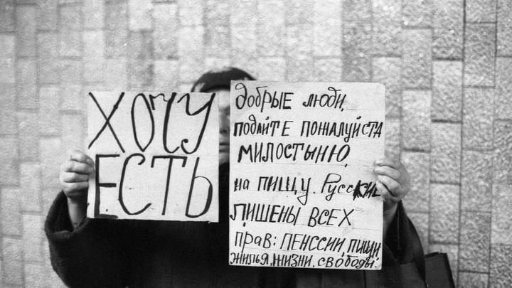 Удар ниже пояса: 40% граждан России не способны пережить кризис