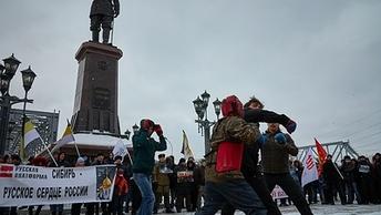 Московский суд приговорил Гальперина за экстремизм к двум годам