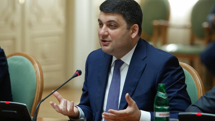 Гройсман поручил Минюсту срочно заняться выбиванием стокгольмского штрафа из Газпрома