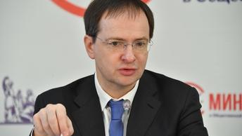 Мединский призвал сделать модными путешествия по России
