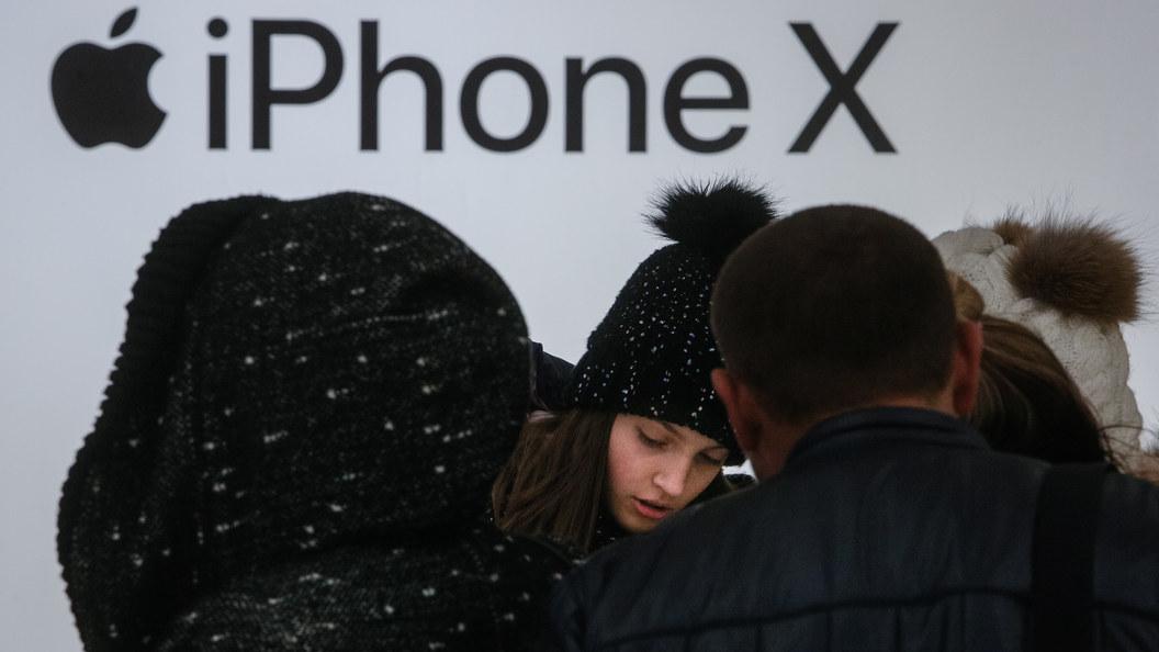 СМИ проинформировали о вероятных изменениях вдизайне новых моделей iPhone