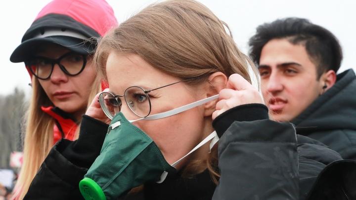 Собчак устроила пиар-кампанию на экологической катастрофе в Подмосковье