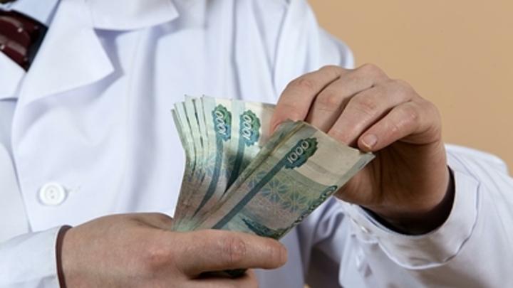 Бюджетники объяснили резкий рост зарплат перед выборами
