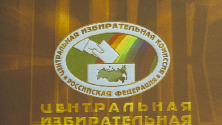 """""""Мнимые фальсификации набирают обороты"""": Памфилова придумала новый термин"""