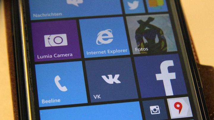 ВКонтакте запускает платёжную систему: Что будут знать о нас уже завтра