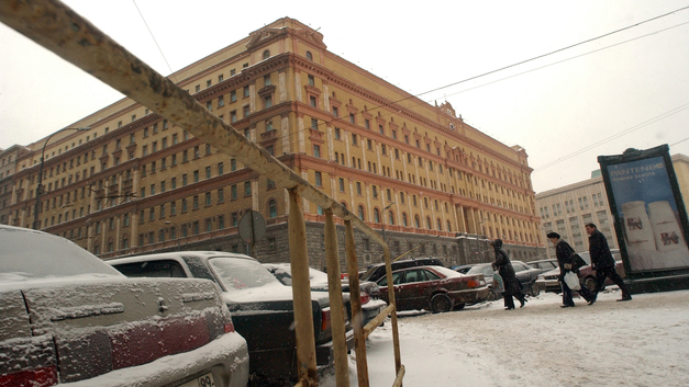 Житель Архангельска пытался сжечь приемную ФСБ в Москве в знак протеста непонятно чему