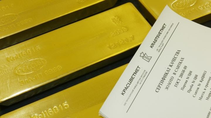 Хеджирование рисков: Инвесторы спешат укрыться в тени золота