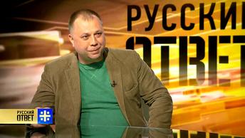 Александр Бородай о том, будет ли эскалация на Донбассе