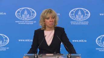 Затягиваете время? - Захарова осадила США, поддержавших бездоказательные обвинения Лондона