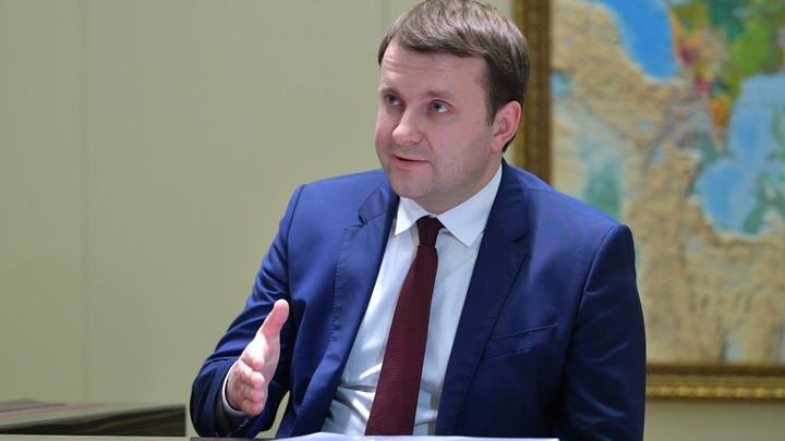 Орешкин призвал жителей России работать и после выхода на пенсию