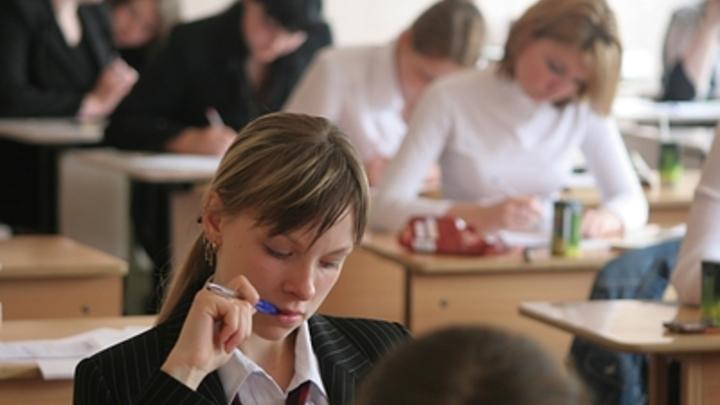 ЕГЭ, прощай: Депутатам предложили вернуться к традиционным экзаменам в школах
