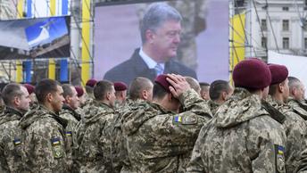 АТО больше нет: Порошенко объявил о начале операции объединенных сил в Донбассе