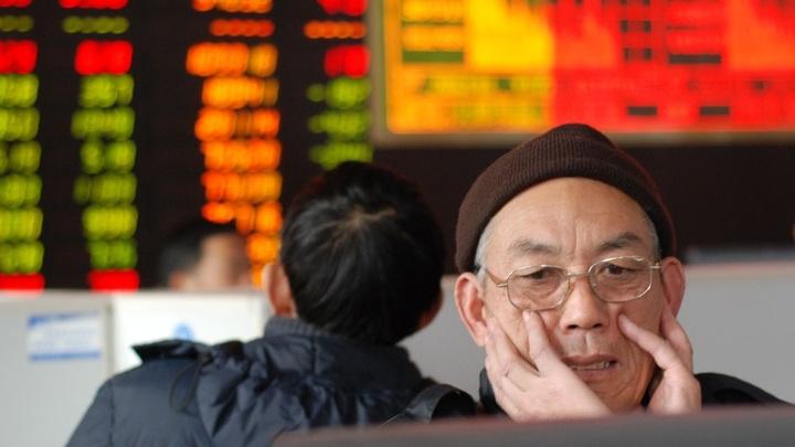 Юань резервный: Де-юре и де-факто