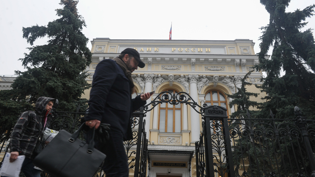 ЦБотозвал лицензию утульского «Телекоммерц Банка»