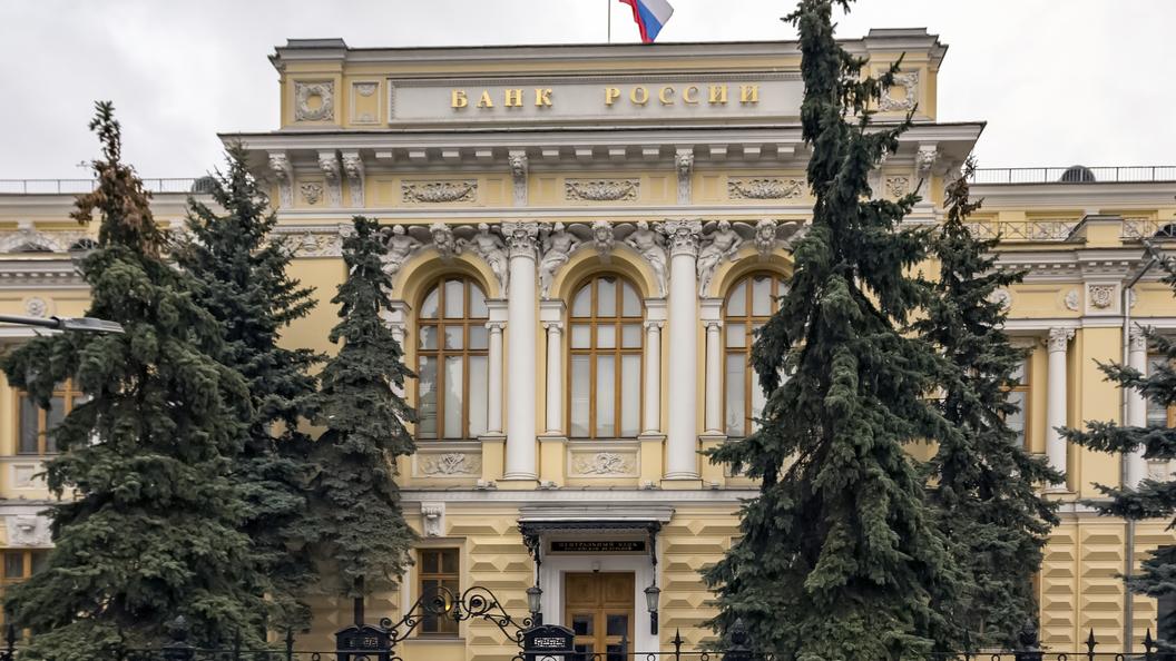 В «ОФК Банк» однокурсника В.Путина ввели временную администрацию
