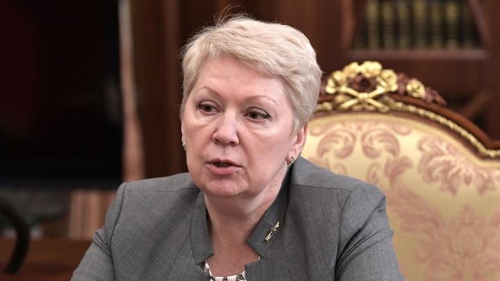 Новая программа объективно лучше: Васильева ответила на критику образовательных стандартов