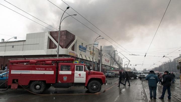 Кемеровская трагедия: Коррупция, которая привела к катастрофе