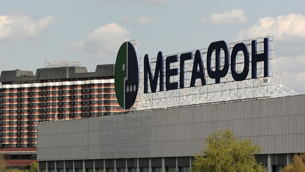 «Мегафон» подал вФАС заявку напокупку сети «Связной»