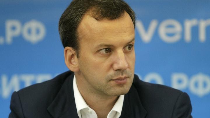 Новый прогноз от Дворковича: Не увидевший разницу между 13 и 15% обещает, что много денег в РФ не будет