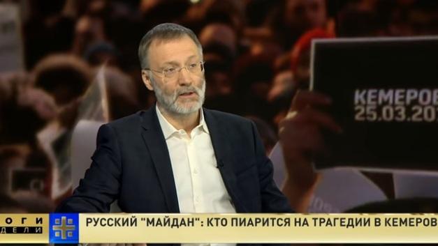 Сергей Михеев: Нашей оппозиции нужны трупы. 400, а лучше - 4 тысячи