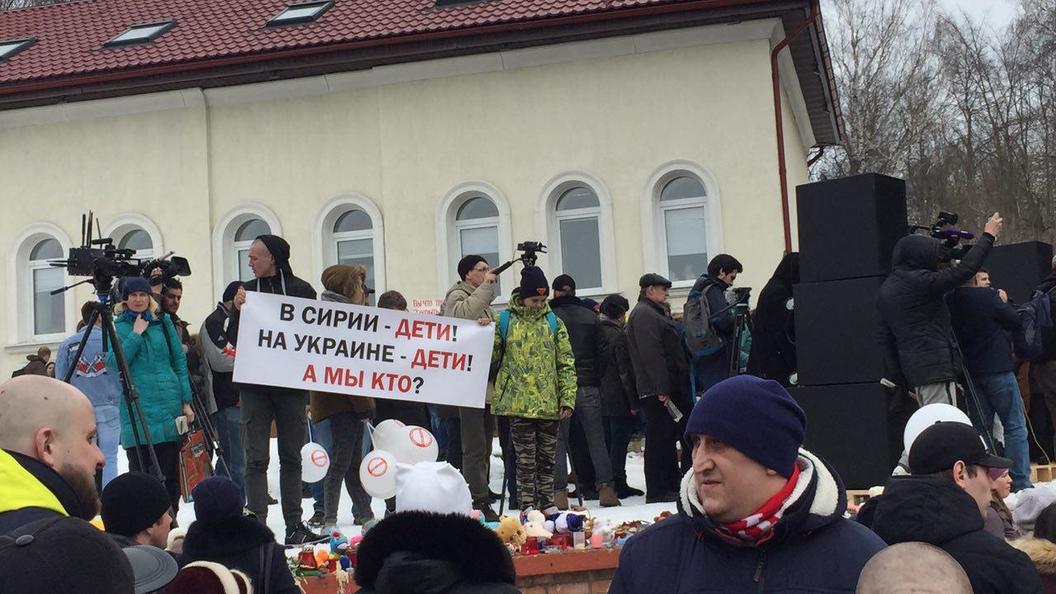 Участниками народного митинга в Волоколамске умело управляли невидимой, но очень профессиональной рукой
