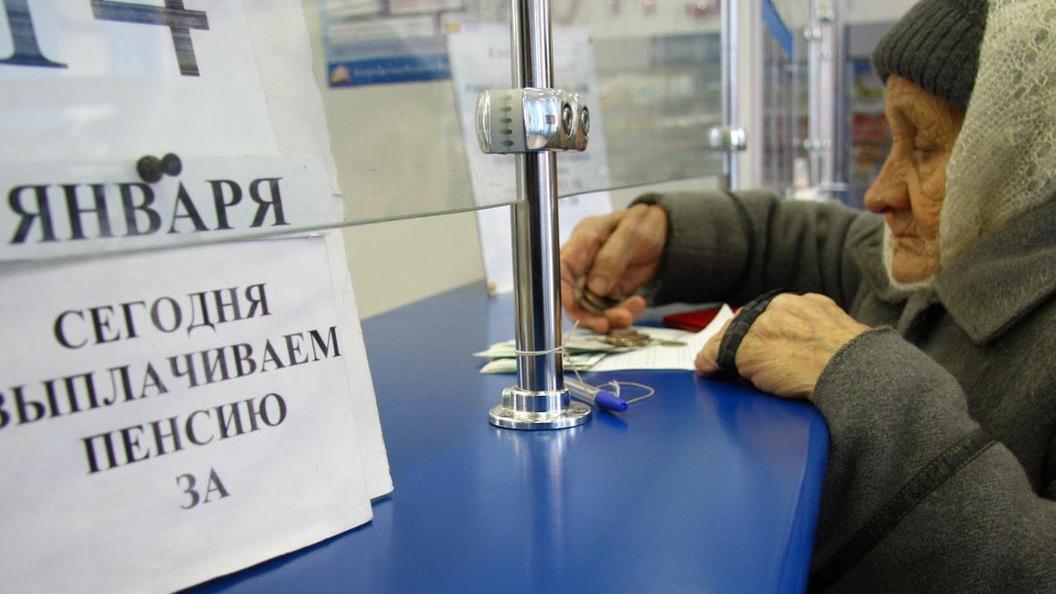 Правительство и Кремль по-разному смотрят на пенсионную проблему